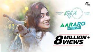 Koode -Aararo Song ft Nazriya Nazim|Prithviraj Sukumaran,Parvathy|Anjali Menon|Raghu Dixit|M Renjith width=