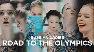 Russian ladies ● Entertain us