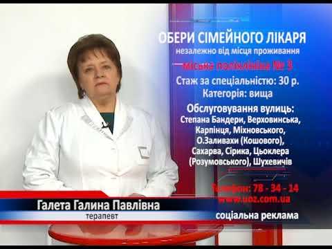 мп3.7 Галета Галина