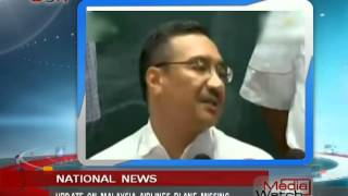 Update on Malaysia Airlines plane missing - Mar.9th.,2014 - BONTV China