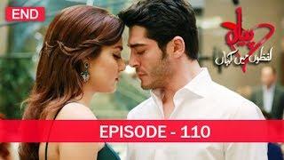 Pyaar Lafzon Mein Kahan Episode 110 (Final)