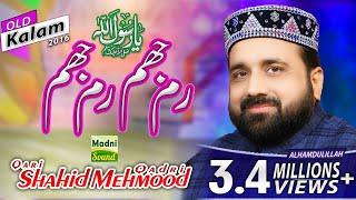Rim Jhim Rim Jhim Qari Shahid Mehmood Qadri by Madni Sound Islamabad 0313-5073700 width=