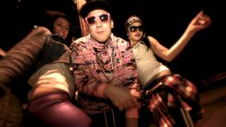 Camacho - Hip Hop Don't Stop ft. Erik Lamb