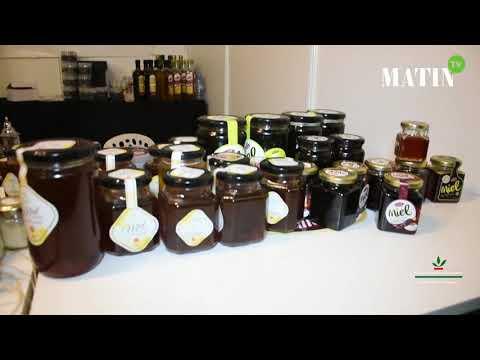 Video : Quotidienne SIAM : Les produits du terroir à l'honneur