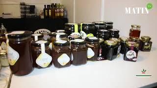 Quotidienne SIAM : Les produits du terroir à l'honneur