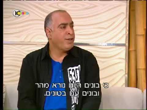 סרטון: הסבר על עובש מתוך תוכנית טלוויזיה