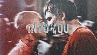 into you | оксигнойный