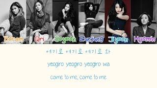 T-ara - Sugar Free {Color coded lyrics Han|Rom|Eng}