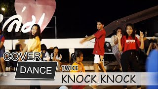 "[ Cover Dance ] TWICE (트와이스) ""KNOCK KNOCK"" 