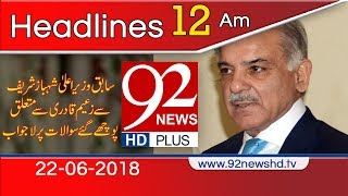 News Headlines |  12:00 AM | 22 June 2018 | 92NewsHD
