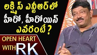 RGV Reveals Hero And Heroine In Lakshmi's NTR | Open Heart With RK | ABN Telugu