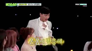 MONSTAX LEADER SHOWNU DANCE IN FRONT THE GIRLS