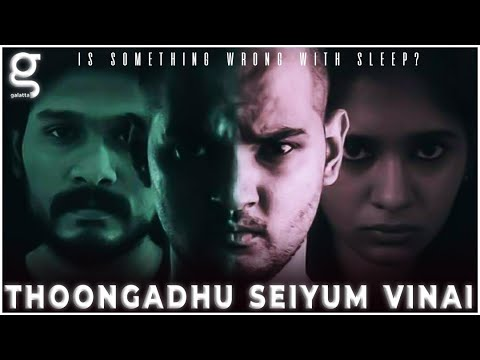 Thoongadhu Seiyum Vinai | Thriller Short Film | Kasi Arumugam | Jothi Raj | Galatta Exclusive