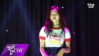 [팩트4K직캠] 크리샤 츄 (Kriesha Chu) - Trouble IN tbs eFM THE QUBE