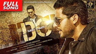 Surjit Khan - DC ( Full Song ) | Official Audio | Headliner Records