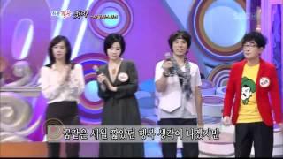 송호범&주희[첫차](161회)