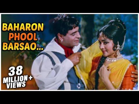Baharon Phool Barsao - Suraj | Mohammed Rafi