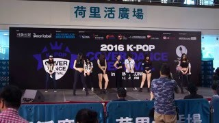 4Minute -  미쳐 crazy by S Issue Dance HK @ 2016 K pop Cover Dance Festival
