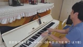피아노를 어디까지 빨리 칠 수 있을까 내기 - 여운(YUN)