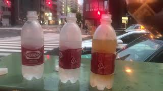 Brandy Mix| Soda | Roadside Drink