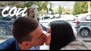 Ангелина Барских - Сон (премьера клипа, 2018)
