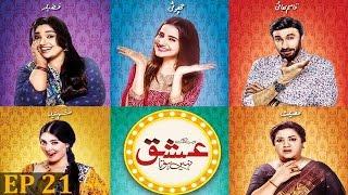 Jab Tak Ishq Nahi Hota - Episode 21 | Express Entertainment width=