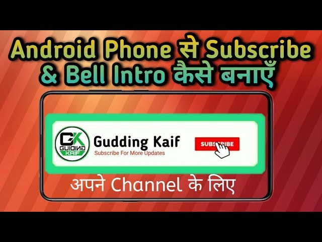Download thumbnail for How to make subscribe bell intro animation in