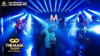 ๊Uptown Funk - V.Dance รวมหน้ากาก | THE MASK SINGER