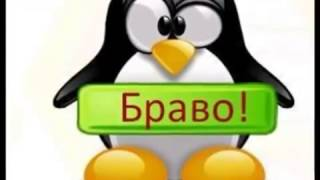 Петър Льондев    Браво, браво , детска песен