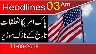 News Headlines & Bulletin | 3:00 AM | 11 August 2018 | 92NewsHD