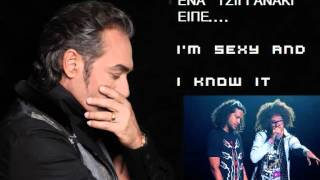 Notis Sfakianakis ft. LMFAO ena tsigganaki eipe i'm sexy and i know it by TIKOS
