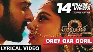 Orey Oar Ooril Full Song With Lyrics - Baahubali 2 Tamil Songs | Prabhas, Anushka Shetty