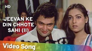 Jeevan Ke Din Chhote Sahi (Part 2)   Bade Dilwala (1983)   Rishi Kapoor   Tina Munim   Kishore Kumar