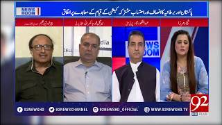 Kaleem Khursheed's comment about the exchange of prisoners between Pakistan and Britain|17 Sep 2018