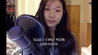 DEAN - D (half moon) Cover: JYP x Soompi Rising Legends Final