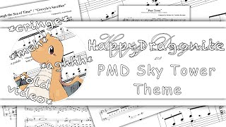 PMD Sky Tower (Remix)