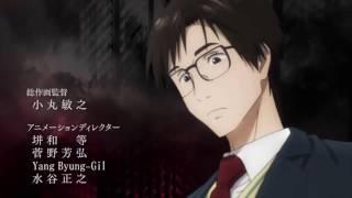 Abertura Kiseijuu: Sei No Kakuritsu - Dublada PT-BR