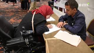 Association Espoir Maroc : Et de trois pour le Forum «Handicap Maroc»