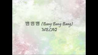 MBLAQ - 뱅뱅뱅 (Bang Bang Bang) [Han & Eng]