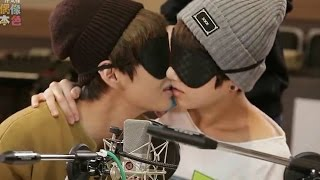VKook (V and Jungkook) Ur my TrapQueen 2015!! width=