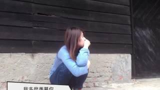 江美琪-我多麼羨慕你 (Cover by 陳育煊)