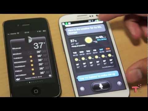 iPhone Siri vs. Galaxy S3 S Voice | اسأل مجرب