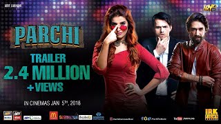 Parchi Official Trailer | Hareem Farooq & Ali Rehman Khan | ARY Films width=