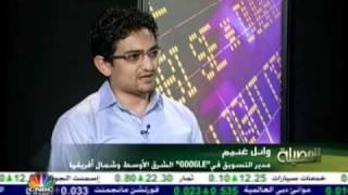 CNBC Interview with Wael Ghonim about Health Speak