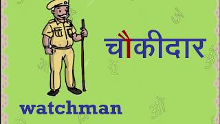 Class 1 Hindi Lesson 29  Ou ki maatra औ और औ की मात्रा