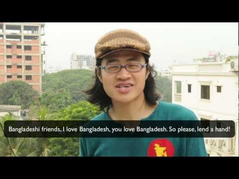Crowdsourced Travel Crowdfunding Invitation