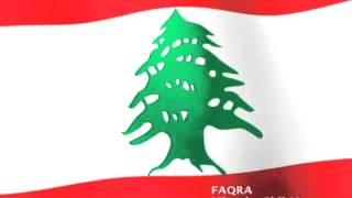 Faqra - Miryah - Sidimansour