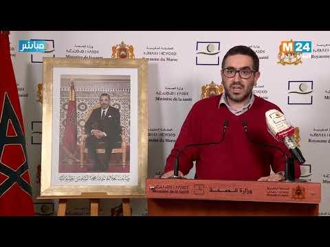 Video : Bilan du Covid-19 : Conférence de presse du ministère de la Santé (27-03-2020)