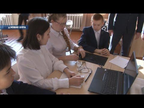 В трех школах Краснокамского района открыли «Точки роста»