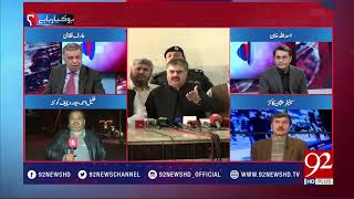 Ho Kya Raha Hai - 09 January 2018 - 92NewsHDPlus